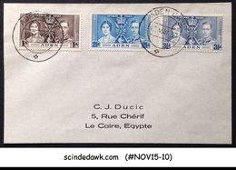 ADEN - 1937 KGVI CORONATION - 3V - FDC - Aden (1854-1963)