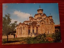 MANASTIR GRAČANICA, KOSOVO, ORIGINAL VINTAGE POSTCARD - Kosovo