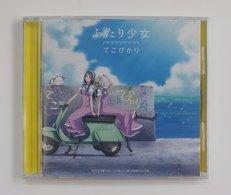 CD : Futari Shoujo / TekoPikari ( VTCL-35237 Victor 2016 ) - Soundtracks, Film Music
