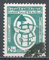 Syria 1965. Scott #474 (U) Peasants' Union Emblem * - Syrie