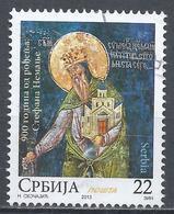 Serbia 2013. Scott #648 (U) Grand Prince Stefan Namanja (c. 1113-99) * - Serbie