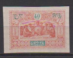 OBOCK      N°  YVERT  :   56   NEUF AVEC  CHARNIERES      ( CH 11  ) - Unused Stamps