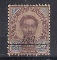 Siam 1877 Mi Nr 13 (a2p10) - Siam