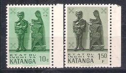 Katanga 1961 Sc Nr 52,55   MNH   (a2p10) - Katanga