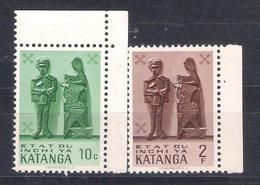 Katanga 1961 Sc Nr 52,56   MNH  (a2p10) - Katanga