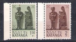Katanga 1961 Sc Nr  55,56 MNH   (a2p10) - Katanga