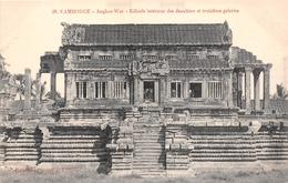 ¤¤  -  CAMBODGE   -   ANGKOR-VAT  -  Edicule Intérieur Des 2e Et 3e Galerie - Cambodia
