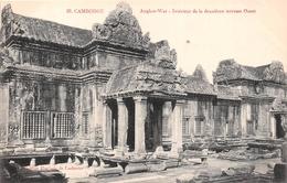 ¤¤  -  CAMBODGE   -   ANGKOR-VAT  -  Intérieur De La 2e Terrasse Ouest  -  ¤¤ - Cambodge