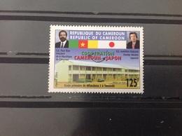 Kameroen / Cameroun - Samenwerking Kameroen-Japan (125) 2005 - Kameroen (1960-...)
