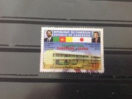 Kameroen / Cameroun - Samenwerking Kameroen-Japan (410) 2005 - Kameroen (1960-...)