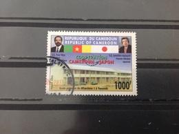 Kameroen / Cameroun - Samenwerking Kameroen-Japan (1000) 2005 - Kameroen (1960-...)