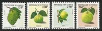 Congo 2005 Annona Citrus Guave Mandarin Pomelo Fruits Mint Set - Mint/hinged