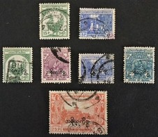 1954 Independance Regular + Service 7  Stamps - Myanmar (Birma 1948-...)