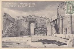 GRECE . ATHENES .  Intérieur Du Parthénon - Grecia