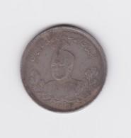 1000 Dinars 1337 (Egire)  Iran    1918  Argent - Iran