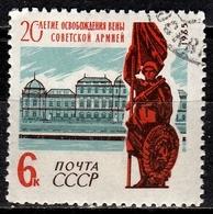 UdSSR  Mi.Nr. 3045  Gestempelt (4165) - 1923-1991 USSR