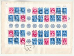 1971 ISRAEL FDC  - COMPLETE SHEET Of 36 Stamps -  Ramla Bat Yam Town Arms Incl TETE BECHE  Cover - FDC