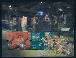 Portugal - Etablissement Du Musée Oriental BF (année 2018) Oblit. - 1910-... République