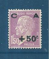 France Timbre De 1929 Caisse D'amortissement  N°255 Neuf Petite Trace De Charnière  Cote 65€ - Cassa Di Ammortamento
