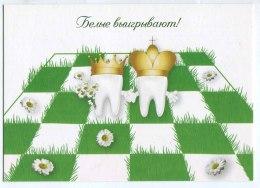 Chess. Teeth. Odessa. Advertising. 2011 - Chess