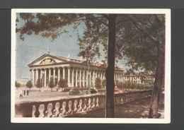USSR 1959 Minsk. Palace Of Trade Unions - Belarus