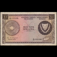 CYPRUS 1.6.1972 ONE POUND BANKNOTE VF - Chypre