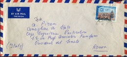 34805 Nepal, Circuled Cover 1969 From Nepal To Italy - Nepal