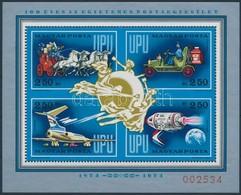 ** 1974 100 éves Az UPU Ajándék Blokk (36.000) / Mi Block 106, Present Of The Post - Stamps