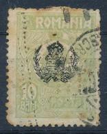 O ~ 1920 Román Bélyeg Magyar Címer Felülnyomással (hibás) A Szakirodalomban Ismeretlen - Stamps