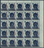 O 1951 Bankjegyportó ívsarki 25-ös Tömb Makkos Vízjellel, Er?sen Túlfestékezett Felülnyomással - Stamps