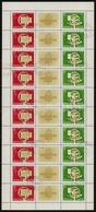** O 1958 Bélyegnap (31.) 1-1 Db Postatiszta és Pecsételt Középen Hajtott Teljes ív (20.000) - Stamps