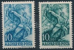 * 1940 Erdélyért 10f Sötétzöld Helyett Kék Színben + Támpéldány - Stamps