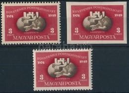** 1950 UPU Blokkból Kitépett + Kivágott Bélyeg Jobbra Tolódott Barna Színnyomattal + Támpéldány (28.000++) - Stamps