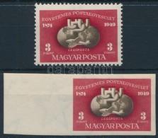 ** 1950 UPU Blokkból Kitépett + Kivágott Bélyeg (20.000) - Stamps
