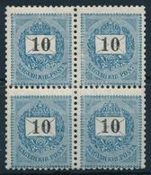 ** 1898 10kr Négyestömb, Minden értéken 'szakadt Boríték', A 4. Bélyegen 'fényl? Pont' - Stamps