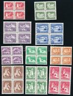 ** 1960 Várak I. Sor Négyestömbökben, Nem Azonosított Vízjellel - Stamps