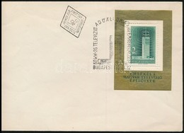 1958 Televízió Blokk FDC (15.000) - Stamps