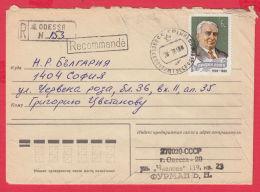 235060 / 1981 - 6+6 K. - Luigi Longo Italian Politician ITALY  , ODESSA UKRAINE , Russia Russie - Covers & Documents
