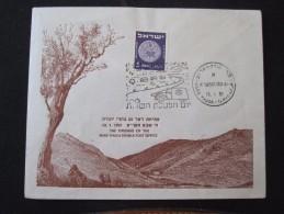 1951 YEHUDA HILLS MOBILE TREE POO FIRST DAY POST OFFICE OPENING AIR MAIL STAMP ENVELOPE ISRAEL JUDAICA JERUSALEM - Israël