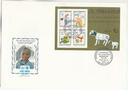 1979 SOMALIA FDC Miniature Sheet IYC  Stamps Cover Un United Nations - Somalia (1960-...)