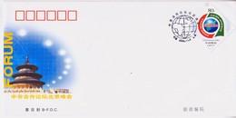 China 2006-20 China Africa Cooperation Forum Stamp B.FDC - 1949 - ... Volksrepubliek