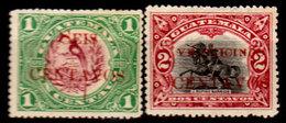Guatemala-0071 - Emissione 1916-19 (sg) NG - Sovrastampa Rosso-bruno - NON NOTA All'Yvert & Tellier - - Guatemala
