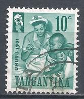 Tanganyika 1961. Scott #46 (U) Nurse And Infant * - Timbres