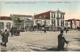 ** T2/T3 Izmir, Smyrne; Karsiyaka / Cordelio District, Café Terrace, Shops (EK) - Unclassified
