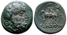 14 ODESSOS, Thracia. 270-250 A.C. Zona Del Mar Negro. A/ Cabeza De Zeus Laureado A Derecha. R/ Jinete A Derecha Entre La - Spain