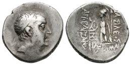 23 ARIOBARZANES I. Dracma. 68-67 A.C. Capadocia. A/ Busto De Ariobarzanes I Diademado A Derecha. R/ Athena Estante Con L - Spain