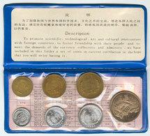 804 CHINA. República Popular. Estuche Oficial Con Serie Completa De Fen A Yuan 1980 Y Medalla Adicional De La Gran Mural - Spain
