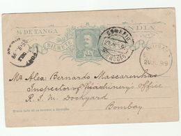 1899 Mormugao PORTUGUESE INDIA To RIN DOCKYARD BOMBAY Inspector Of Machinery POSTAL STATIONERY CARD Cover Stamps Navy - Portuguese India