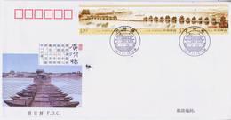 China 2009-28 Gangli Bridege Stamps FDC - 1949 - ... People's Republic