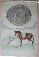 Antique Handmade Court Fee Stamp On Jaipur Government Paper India 21x32cm White - Unclassified